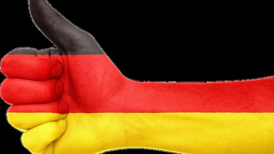 El alemán es un idioma difícil