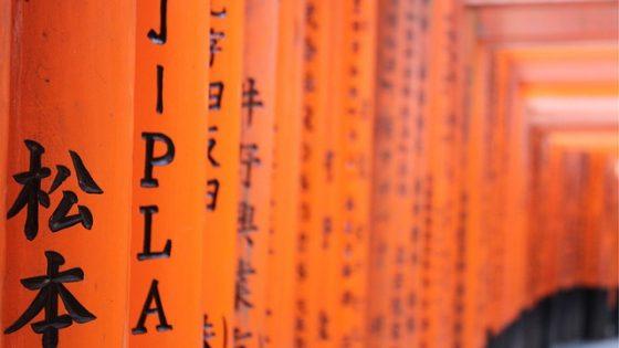 asian-languages