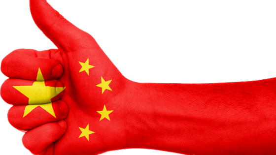 imparare-cinese