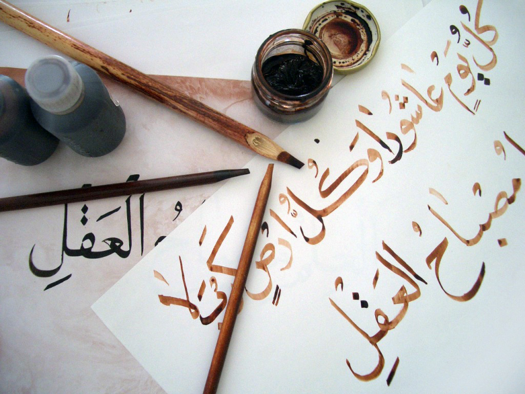 aprender arabe