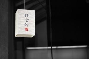 mandarim china