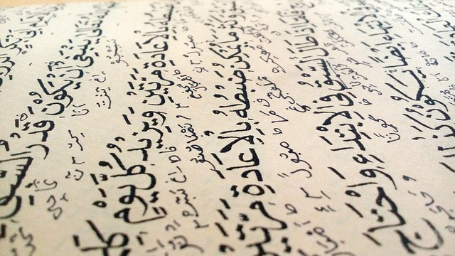árabe-idiomas-escritura