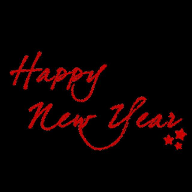 new-year-buon-anno