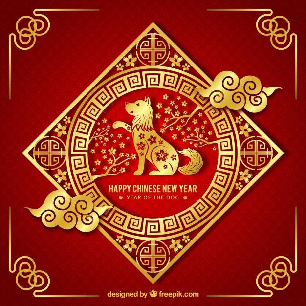 anno nuovo cinese 2018