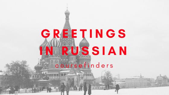 Greetings in Russian
