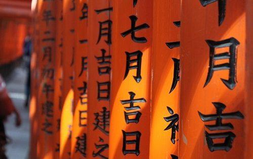 Che differenza c'è tra cinese, giapponese e coreano?