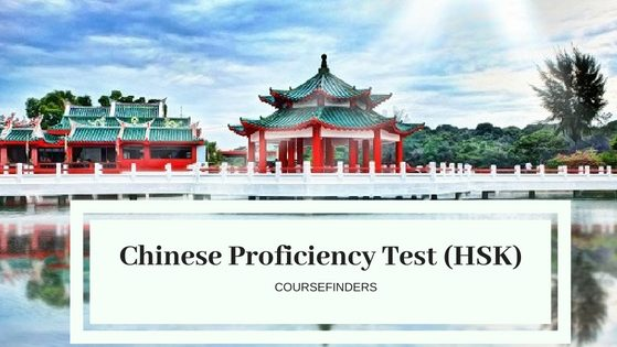 Todo sobre el Chinese Proficiency Test (HSK) (1)