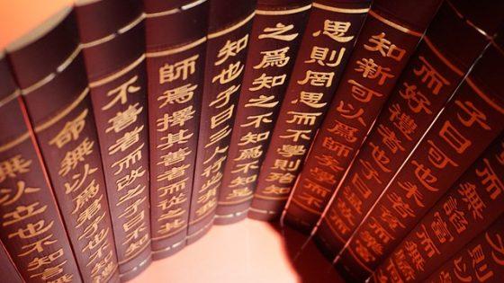 idioma-chino