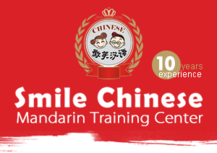 Dalian Smile Chinese International Language Training Institute