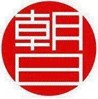Asahi Nihongo Japanese Language School