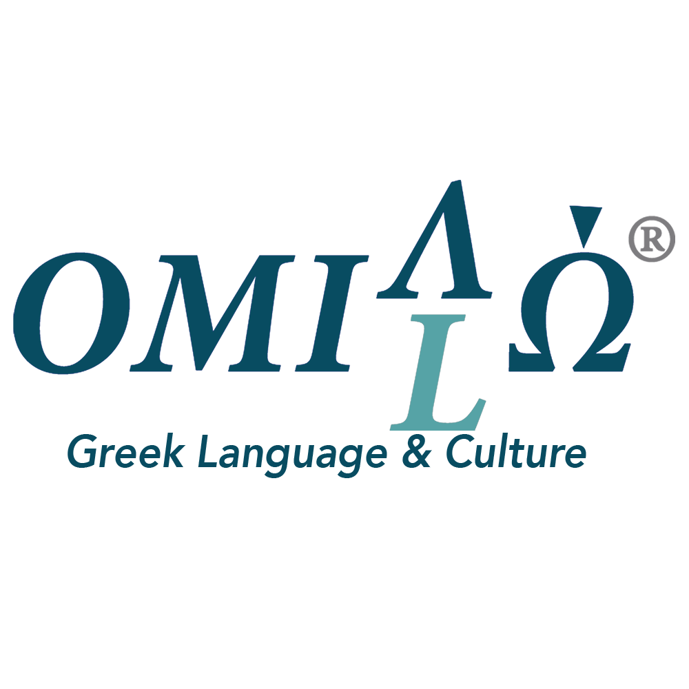 Omilo | Greek Language & Culture Courses
