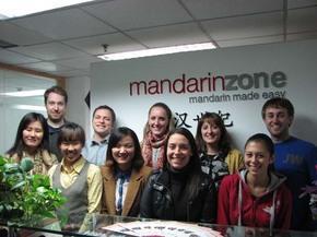 Mandarin Zone School - Beijing