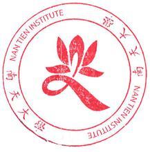Nan Tien Institute