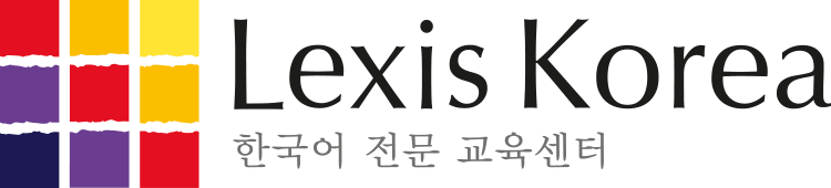 Lexis Korea (Seoul Campus)