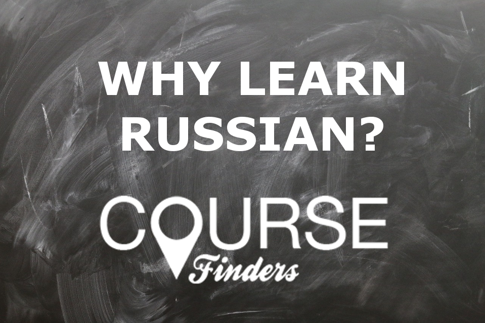 Russian Course Why 97